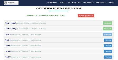free test for banking ssc